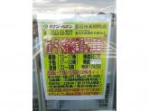 セブン-イレブン 豊田市高岡町店