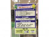 Choki Peta(チョキペタ)溝の口店