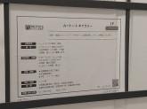 ROOTOTE GALLERY(ルートートギャラリー) 横浜ジョイナス店