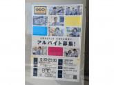 ゲオ 福岡橋本店