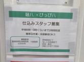 本場讃岐うどん 麺八
