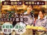 プロント 竹橋パレスサイドビル店/株式会社マイナビリテイリング