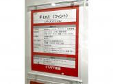 F i.n.t 京都 The CUBE店
