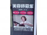 ヘアースタジオIWASAKI秋田町店