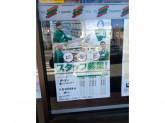セブン-イレブン 大牟田笹林店