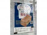 晴れパン 綱島店