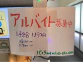 パスタmama 新宿店