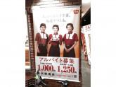 すき家 金沢駅西店