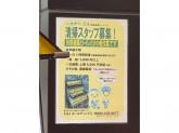 K&Kホールディングス(ハカタベビル)
