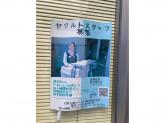 大阪北部ヤクルト販売株式会社 新大阪店