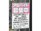 vianova (ヴィアノバ) 七道店