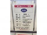 ABC-MART SPORTSゆめタウン博多店