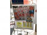 セブン‐イレブン 横浜野庭団地前店