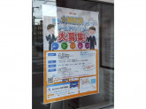 minimini(ミニミニ) FC石橋店
