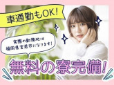 株式会社NEXTスタッフサービス 筑前垣生エリア-NET-tbk