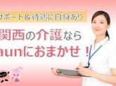 株式会社aun(無資格/未経験)163