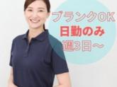 株式会社aun(有資格者)286