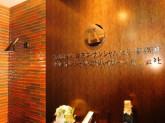 税理士法人東京フィナンシャル会計事務所