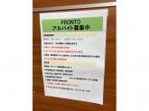 PRONTO(プロント) オトカリテ千里中央店