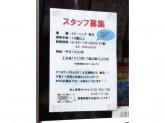 カーニバル 南桜塚店