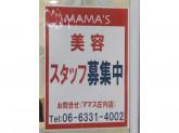 MAMA'S 庄内店