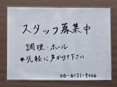 鮨ダイニング 龍(リュウ)
