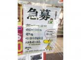 セブン-イレブン 地下鉄中津駅前店
