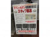 セブン-イレブン 姫路勝原熊見店