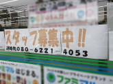 ファミリーマート 大正千島店