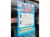 フタバクリーニング 東香里店