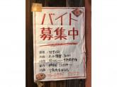 ホルモン・焼肉 輪(リン) 谷町4丁目店