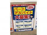 100満ボルト アピタ金沢店