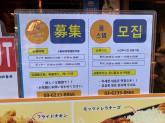韓国料理 美楽味(みよみ)