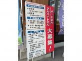 讃岐製麺 滝子通店