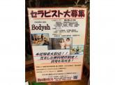 Bodysh(ボディッシュ) 大阪駅前第4ビル店