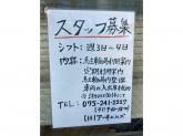 株式会社アーキエムズ(十三駅自転車駐車場)