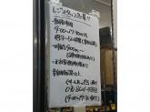 ぐりーんあっぷる 清川店