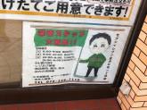 セブン-イレブン 金沢片町1丁目店