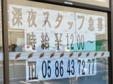 セブン-イレブン一宮大和町南高井店
