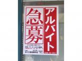 本の王国 高蔵寺店