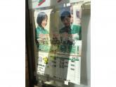 セブン-イレブン 岡山駅元町店