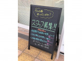 POLA THE BEAUTY 小倉南店