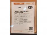 UGG® 三井アウトレットパーク北広島