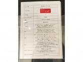 11cut(イレブンカット) イオンモール名古屋茶屋店