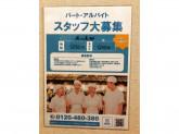 丸亀製麺岡山高柳