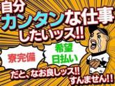 日本マニュファクチャリングサービス株式会社0023/iwa191018
