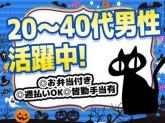 株式会社新昭和w2108-9-2/601