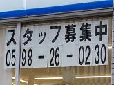 ファミリーマート 一宮東口店