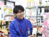 カクヤス 浅草橋店 レジスタッフ(学生歓迎)
