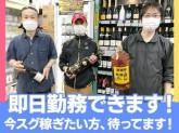 グランマルシェ 三ツ寺店_11